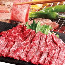 牛肉ハラミ焼肉用 980円(税抜)