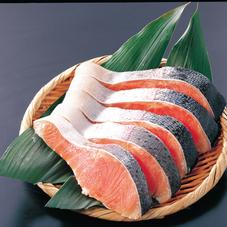 トラウトサーモン(甘塩味)切身 198円(税抜)