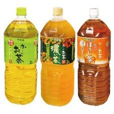 お~いお茶(3種類) 118円(税抜)
