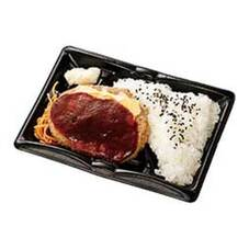 わらじハンバーグ弁当(デミチーズ) 324円