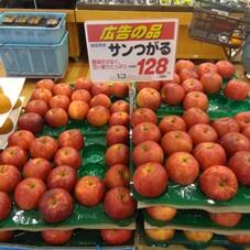サンつがる 128円(税抜)