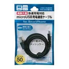 高耐久型microUSB急速充電対応 充電通信ケ-ブル 108円