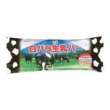 白バラ生乳バー 108円