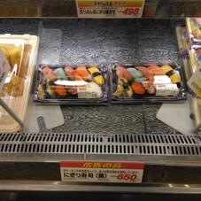 にぎり寿司(葵) 650円(税抜)