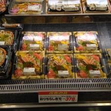 彩りちらし寿司 378円(税抜)