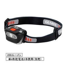 LEDヘッドライト 1,880円(税抜)