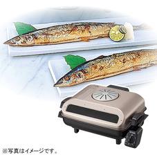 ロースター 10,800円(税抜)
