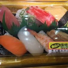 得だね!8貫にぎり寿司 298円(税抜)
