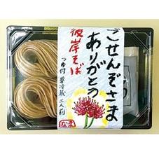 彼岸そば 298円(税抜)