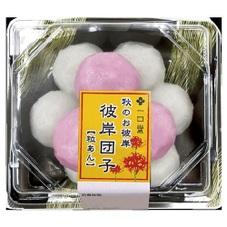 彼岸団子 198円(税抜)