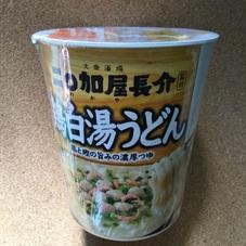二つ加屋長介監修 鶏白湯うどん 109円(税抜)