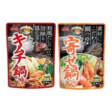 鍋つゆ 各種 147円(税抜)