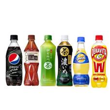 サントリー 飲料各種 77円(税抜)