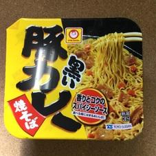 黒い豚カレー焼そば 109円(税抜)
