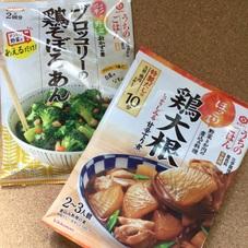 うちのごはん 各種 159円(税抜)