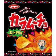 カラムーチョ ホットチリ 88円(税抜)