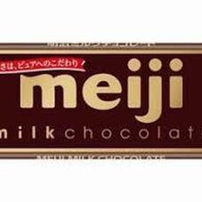明治チョコレート 各種 98円(税抜)