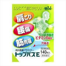 トップパスE 598円(税抜)