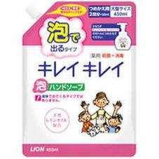 キレイキレイ薬用泡ハンドソープ詰替大型 各種 268円(税抜)