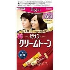 ビゲンクリームトーン 各種 498円(税抜)