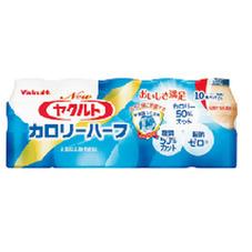 ヤクルトカロリーハーフ10本パック 358円(税抜)