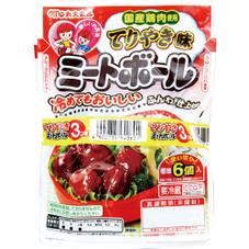 ミートボール  トマトソース味・てりやき味 98円(税抜)
