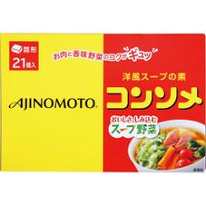 コンソメ  各種 198円(税抜)