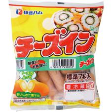 チーズイン 248円(税抜)