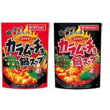 カラムーチョ鍋スープ 中辛・辛口 177円(税抜)