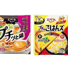 プチッと鍋坦々ごま鍋・プチッとごはんズ焼き かに風味 198円(税抜)