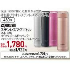 ステンレスマグボトル 1,780円(税抜)