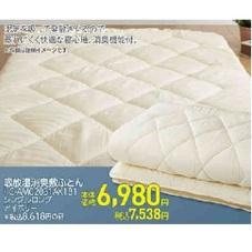 吸放湿消臭敷き布団 6,980円(税抜)