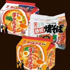 ●鉄板焼そばかつお風味●チャルメラ●しょうゆ●新味 258円(税抜)