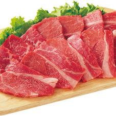 瀬戸内牛(交雑種)バラカルビ焼肉用(バラ肉)3~4人前 1,980円(税抜)