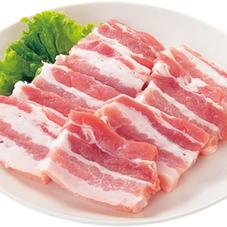 豚バラ肉焼肉用 184円(税抜)