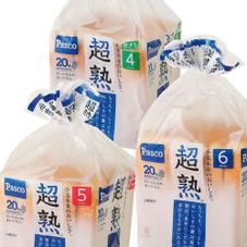 超熟食パン 135円(税抜)