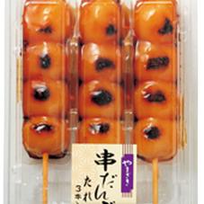 串だんご 88円(税抜)