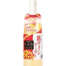 梅ワインヌーボー紅氷熟2018 928円(税抜)