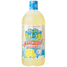味の素キャノーラ油 198円(税抜)