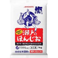 瀬戸のほんじお袋 197円(税抜)