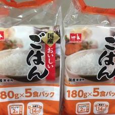 おいしごはん5P 398円(税抜)