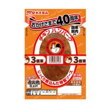 チキンハンバーグ 157円(税抜)
