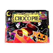 エンジョイハロウィン チョコパイパーティーパック 277円(税抜)