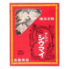 ・チルド焼売・チルド焼売黒胡椒 88円(税抜)