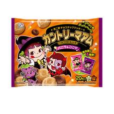 ハロウィンカントリーマアム バニラ&ココア 277円(税抜)