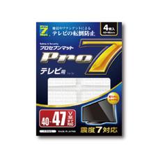耐震マット PTV47C 1,980円(税抜)