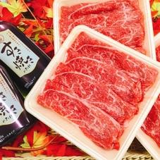 国産牛肩ロースすき焼き用 499円(税抜)