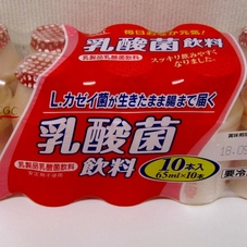 CGC 乳酸菌飲料 148円(税抜)
