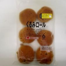 タカキベーカリーくるみロール 178円(税抜)