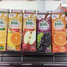 100%ジュース〈各種〉 100円(税抜)